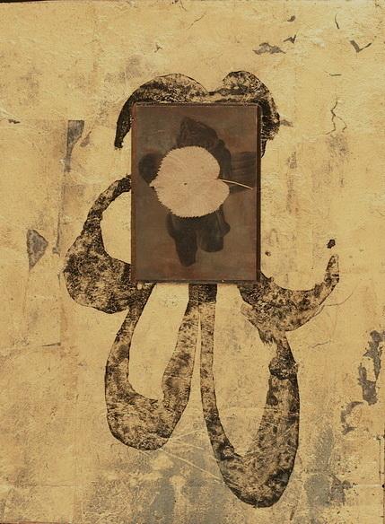 JARDÍN DE OTOÑO 13. T. Mixta / Papel, 30 x 22 cms