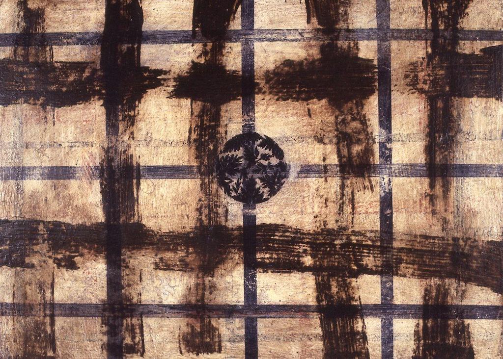ESTELA IV  T. Mixta / Tela, 33 x 46 cms.