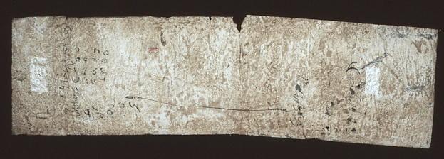 RYOAN-JI II. T. Mixta / Papel, 31 x 110 cms
