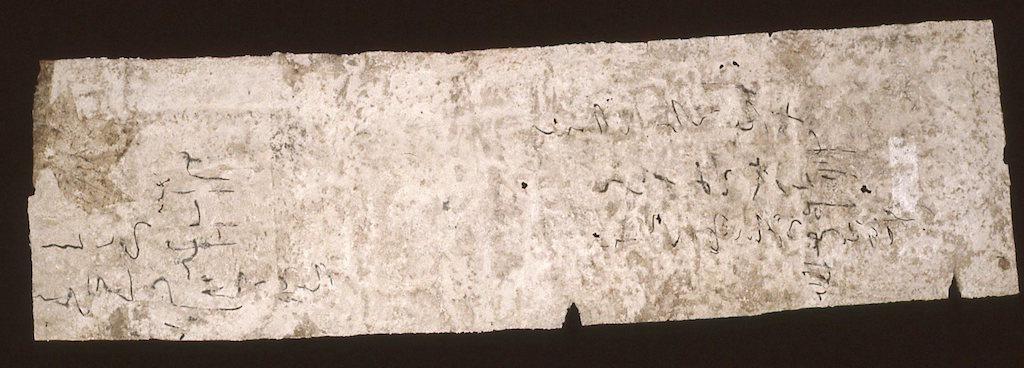 RYOAN-JI T. Mixta / Papel, 31 x 110 cms.