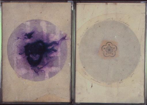 PALABRAS V. (DÍPTICO)  T. Mixta / Papel. 35 x 50 cms.