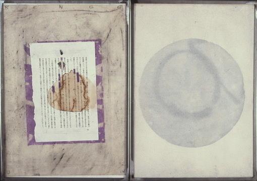RENGE O IN I.  (DÍPTICO)  T. Mixta / Papel. 35 x 50 cms.
