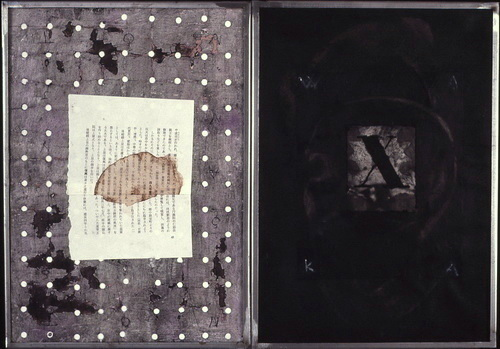 RENGE O IN II. (DÍPTICO) T. Mixta / Papel. 35 x 50 cms.